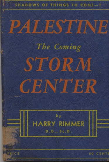 an introduction to the history of palestine A brief introduction to the palestinian problem  since that date, jewish  immigration to palestine, which started around 1882, increased rapidly conflicts .